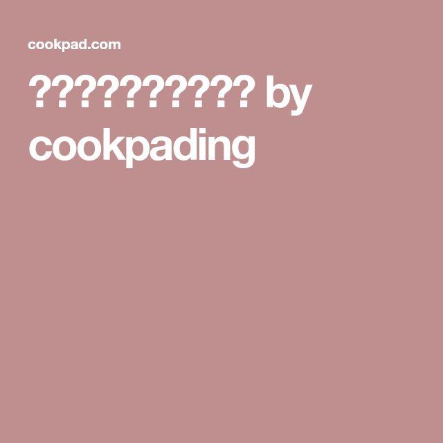 甘辛こんにゃく炒め☆ by cookpading