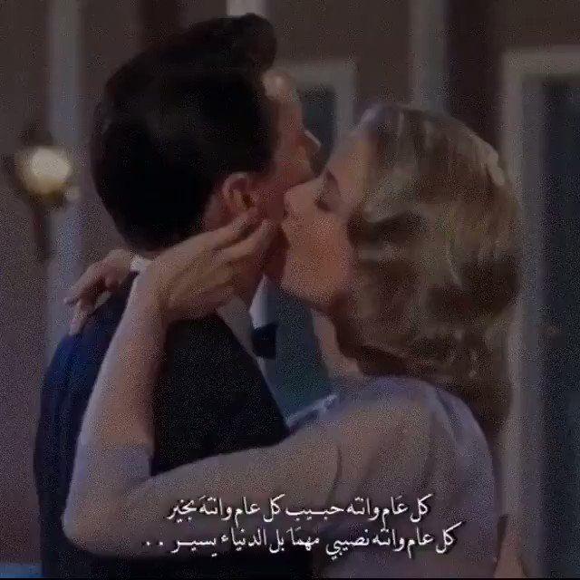 On Twitter انت عيد روحي ولذه اعيادي
