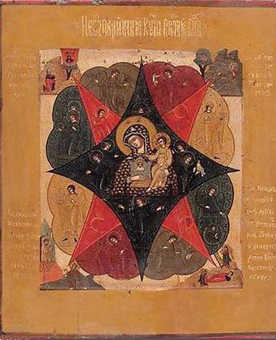 Икона Богоматери «Неопалимая Купина» Моя защитная икона