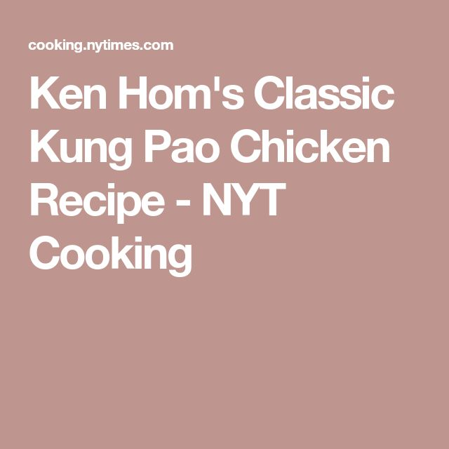 Ken Hom's Classic Kung Pao Chicken Recipe - NYT Cooking