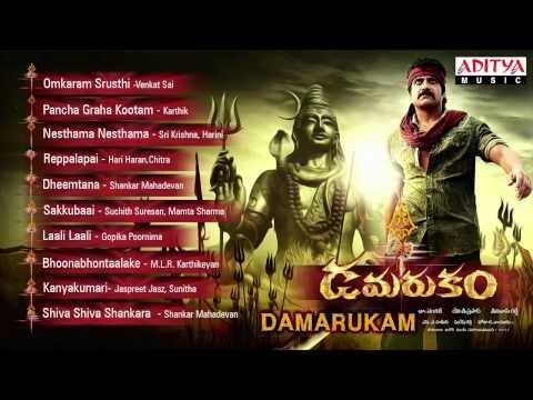 damarukam mobile mp4 video songs free