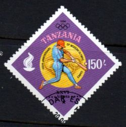 Tanzania 1996 Olympic Games Scott 1579 Fine Used SG Not Listed Scott  1579