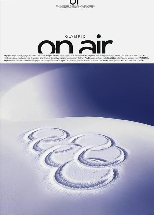 On Air Magazine, Issue no. 1