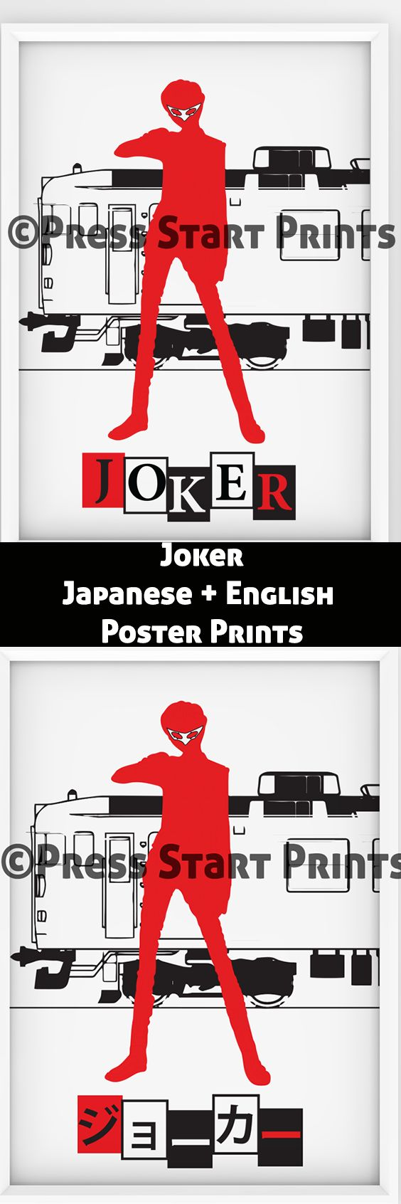Persona 5 Joker Poster Art Prints in Japanese and English. Get 'up and out there' with these high quality instant downloadable posters of the protagonist of P5 to game up any space!  Visit this page for more information  https://www.etsy.com/nz/listing/506835472/persona-5-joker-digital-print-inspired?ref=shop_home_active_1