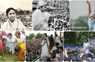 See More Photos ◄ Back Next ► Picture 1 of 19 Mamata Banerjee is the first lady chief minister of West Bengal. She left INC in 1997 and formed a new party called All India Trinamool Congress called as TMC. She won the last Assembly Elections of 2011 and defeated the CPM which was ruling the state for last 34...  Read More