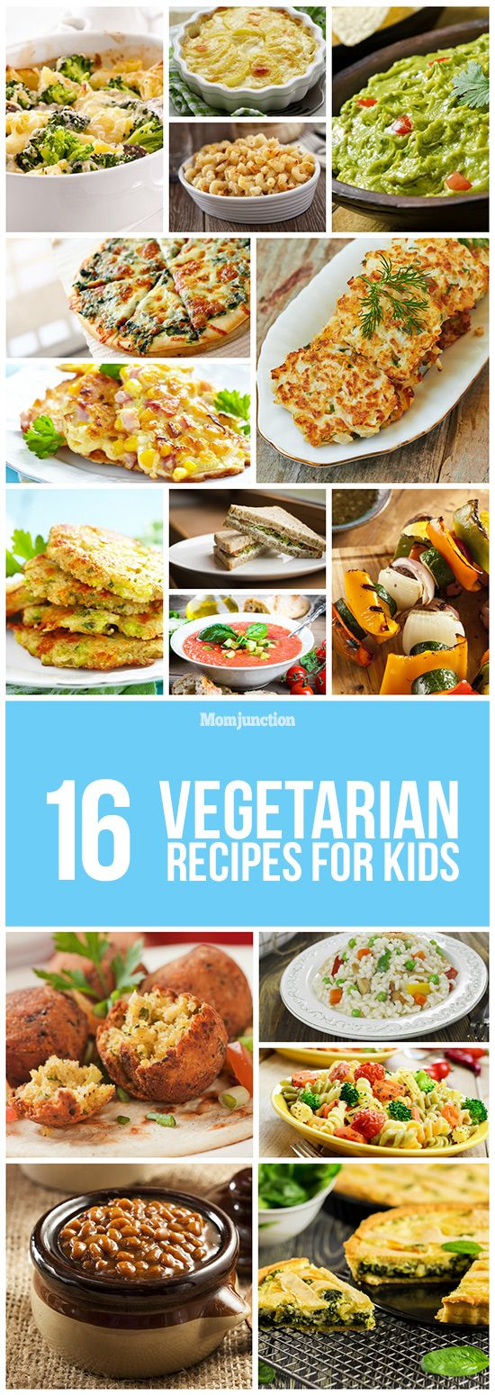 Does your kid make funny faces at the sight of vegetables? Is it a struggle for you to get him eat vegetables? Check out here 16 vegetarian recipes for kids