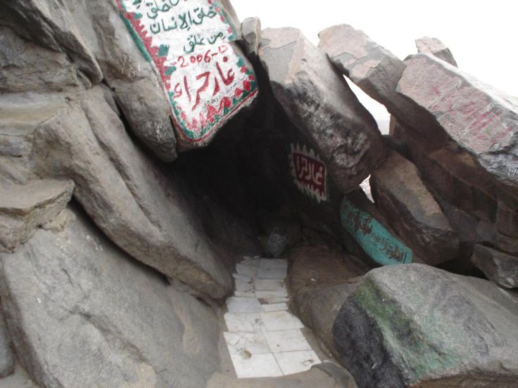 The Cave of Hira: Prophet Muhammad sallallahu alaihi wassalam received his first revelation from Allah (SWT) through the Angel Jibreel.