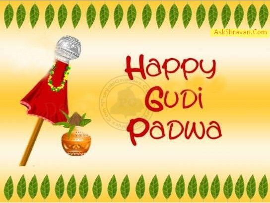 [ New ] 2015 Happy Gudi Padwa Sms and Messages