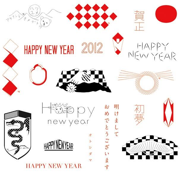 shogatsu_stamp by pienikko, via Flickr