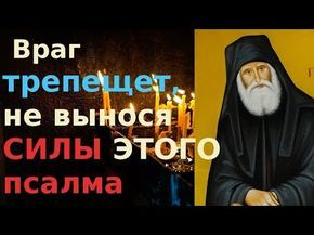 Почему этот псалом занимает особое место? Псалом50 Пестов. #МирПравославия - YouTube