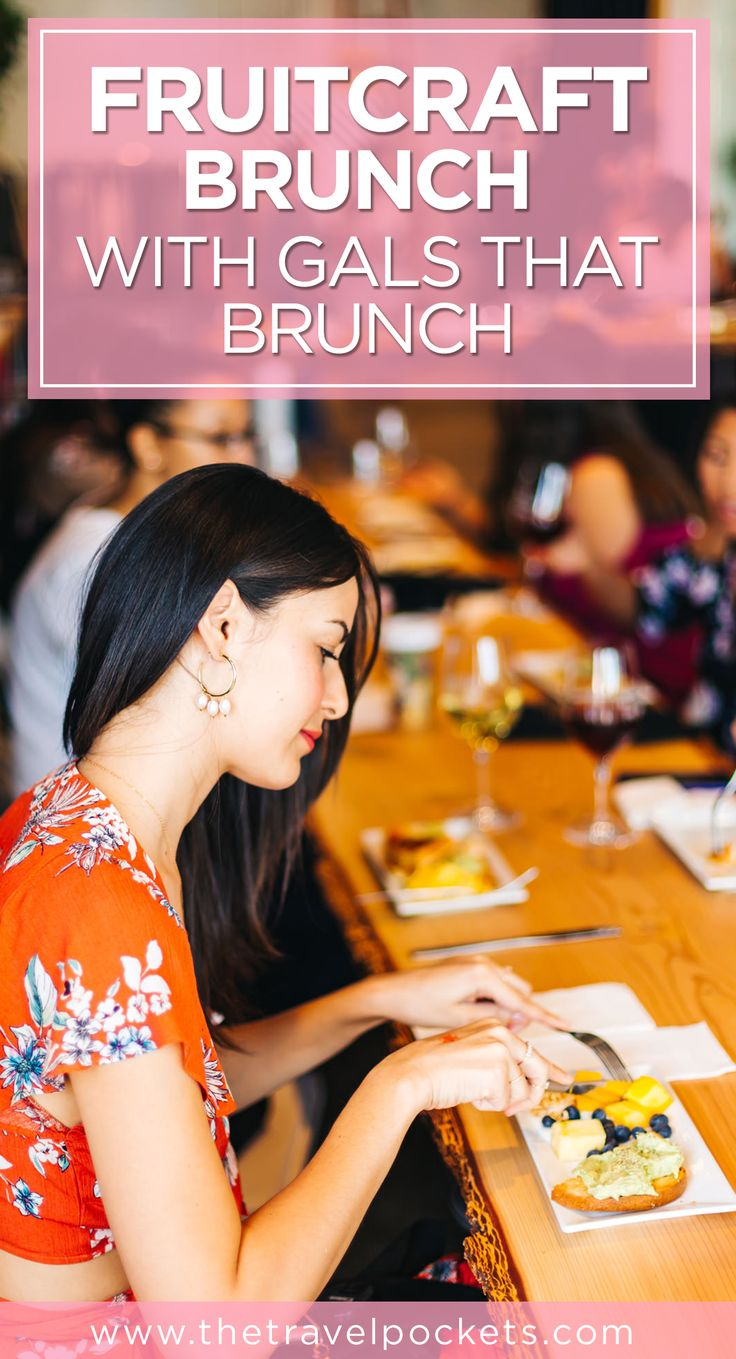 We attended the fabulous Galentine's Brunch at Fruitcraft with Gals That Brunch in San Diego, California. This was an event supporting local charities and boutiques such as Cinderella's Attic and Wild Hearts and Halos. We were able to meet so many inspiring women and organizations! #Fruitcraft #SanDiego #California #GalsThatBrunch #brunch #wine