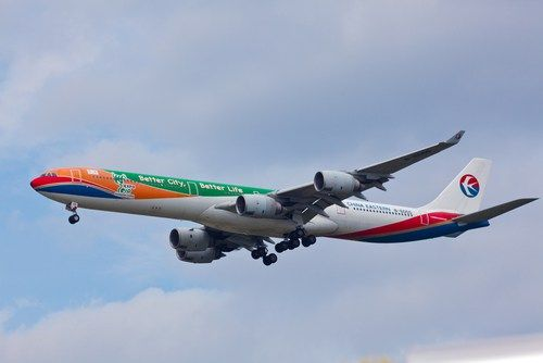 Flying China Eastern Airlines, What to Expect - http://www.epictourist.com/flying-china-eastern-what-to-expect/