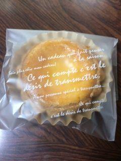 福岡市中央区警固にあるNOYUのチーズタルトを買ってきました タルトはどこにでもありますが ここのチーズタルトはチーズが濃厚で美味しかったですよ( テイクアウトもできますし店内 で食べることもできます 筑紫女学園の近くの裏路地にある隠れ家的なお店なので皆さんもぜひ行っ てみてくださいね(_)v  NOYU 福岡県福岡市中央区桜坂1-14-18 晴見荘1号 092-986-4116 営業時間 9:0020:00 不定休 tags[福岡県]