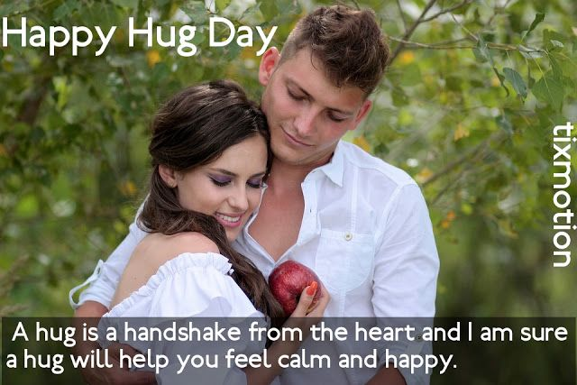 Happy Hug Day !!   free images royalty free quotes love love couple hug happy hug day.