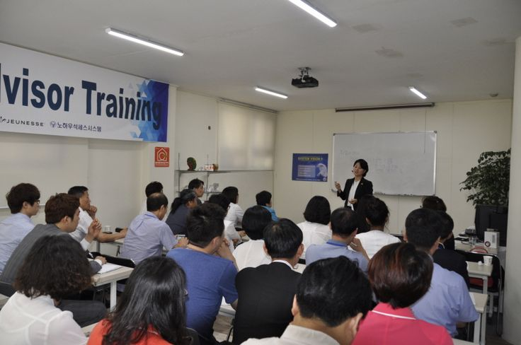 BAT 밧데리 연수 2014.6.28 대구 센터. 남진희 원장 강의  Basic Advisor Training Daegue Center #jeunesse #supportgroup #bat