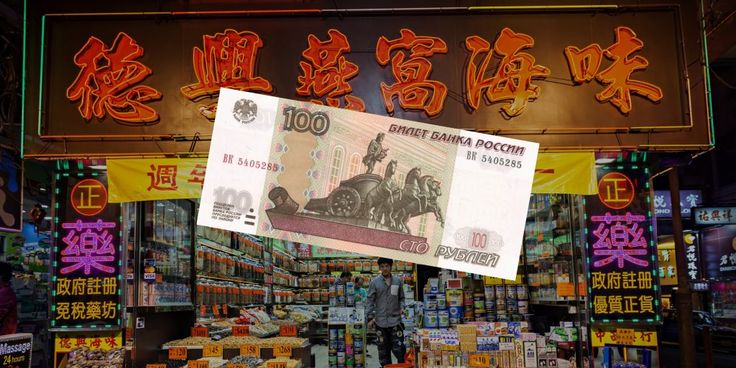 Многие думают, что с повышением курсов валют на AliExpress всё стало слишком дорогим. Чтобы развенчать этот миф, мы нашли для вас сотню полезных товаров с ценой до 100рублей.