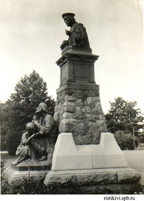 Agricolan patsas, Viipuri - Памятник Агриколе в Выборге