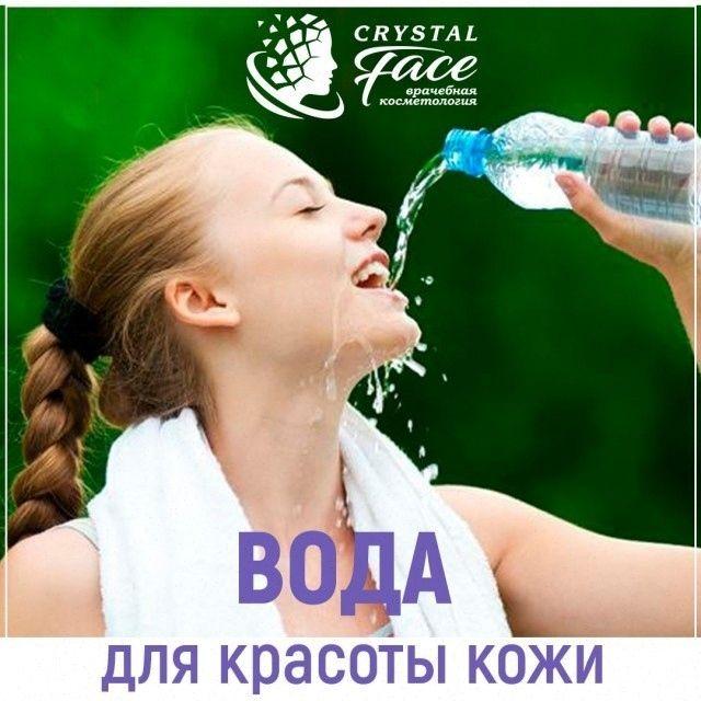Косметологи легко определяют, достаточно ли женщина пьет воды. Наполненная внутренней влагой кожа выглядит свежей и здоровой.  При нехватке жидкости кожа приобретает землистый оттенок.  Кожа становится более склонной к образованию прыщиков и воспалений. Еще один верный признак нехватки жидкости – повышенная сухость локтей и пяток. Дегитратацию можно определить даже простым прикосновением: увлажненная кожа – нежная, мягкая.  К сожалению, многие из нас пьют мало не потому, что не знакомы с…