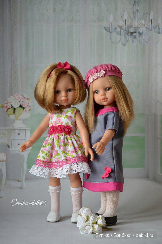 Моя ясельная группа Паола Рейна / Paola Reina, Antonio Juan и другие испанские куклы / Бэйбики. Куклы фото. Одежда для кукол