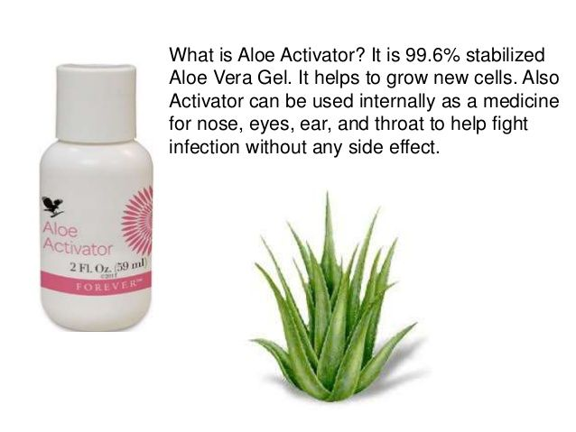Aloe Activator - is a unique product that has no equal among the cosmetic products on the world market on the content of Aloe Vera. With allantoin, promotes the growth and regeneration of cells, Apoe Activator perfectly moisturizes and nourishes your skin.