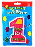 Свеча для торта цифра Мой Первый День Рождения,  розовая #свечи_для_торта #украшение_торта #день_рождения #Cake_candles #cake_Decoration #свеча_на_торт_розовая #Birthday