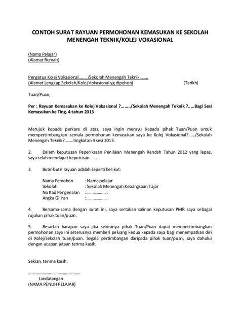 Contoh Surat Rayuan Pertukaran Masalah Kesihatan Kuora R