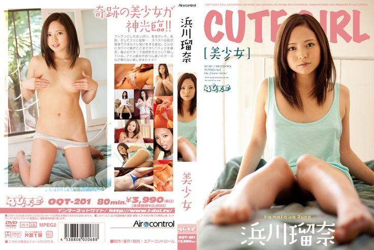 OQT-201 Runa Hamakawa 浜川瑠奈 – 美少女