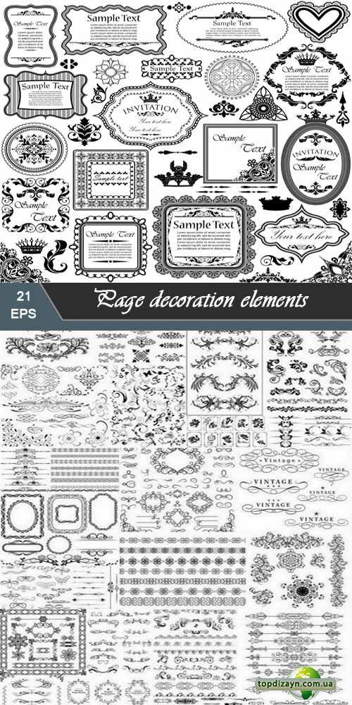 Декоративные рамки для текста в векторном формате