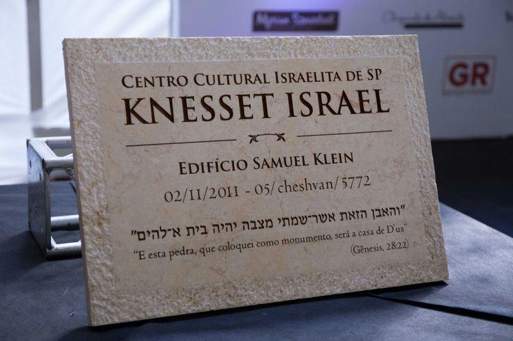 A comemoração, contou com uma cerimônia para a colocação da Cápsula do Tempo, além de visita guiada às futuras instalações da nova Sinagoga.