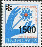 Francobolli - Lotta contro il cancro - Fight against cancer Yugoslavia 1993