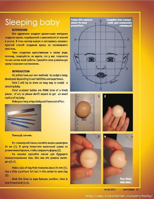 Мобильный LiveInternet Спящая малышка (лепка головы) - из журнала Pretty Toys №1(6) | Леотали - Дневник Леотали |