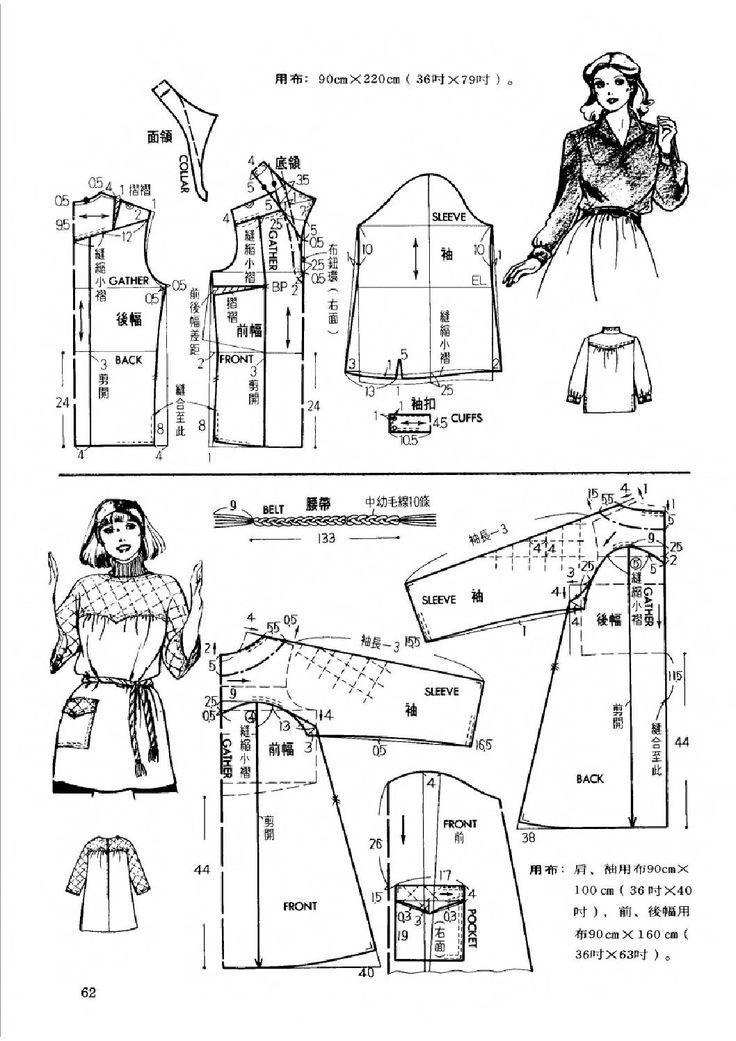 1985 блузки юбки blouses and skirts  China