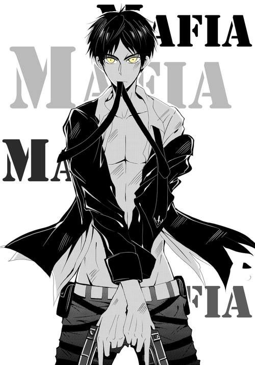 Eren | Mafia