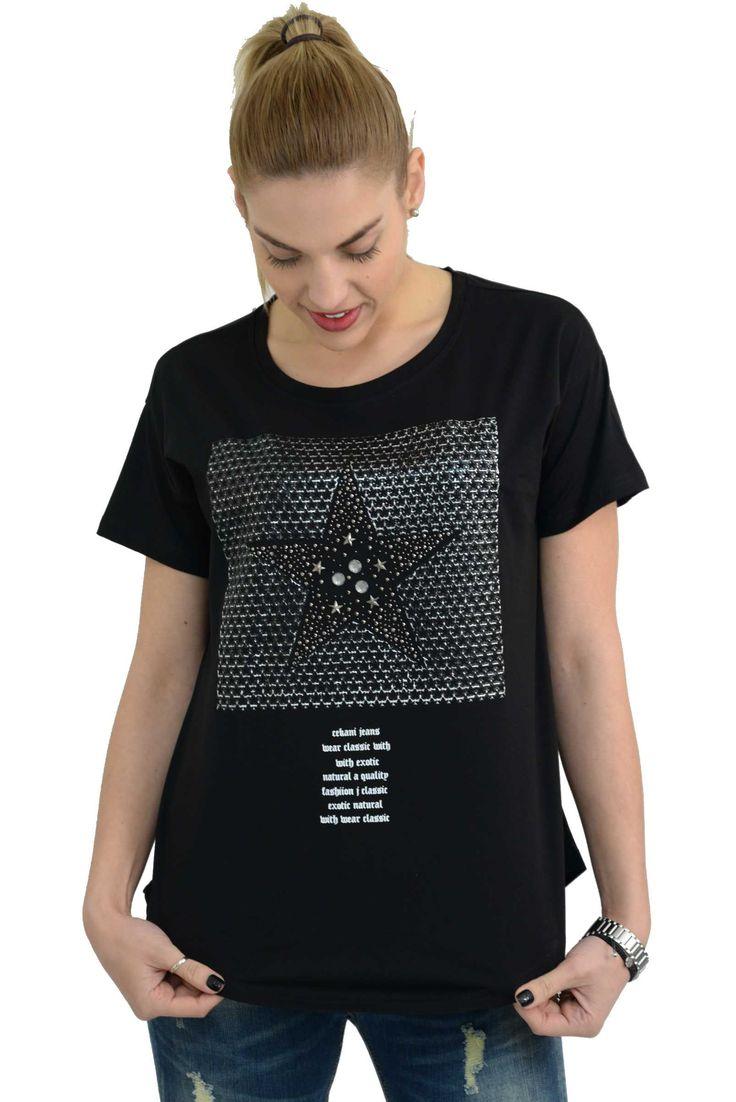 Γυναικείο t-shirt με κοντά μανίκια και στάμπα στρας σε άνετη γραμμή.Το ύφασμα του είναι εξαιρετικής ποιότητας ελαστικό βαμβάκι.