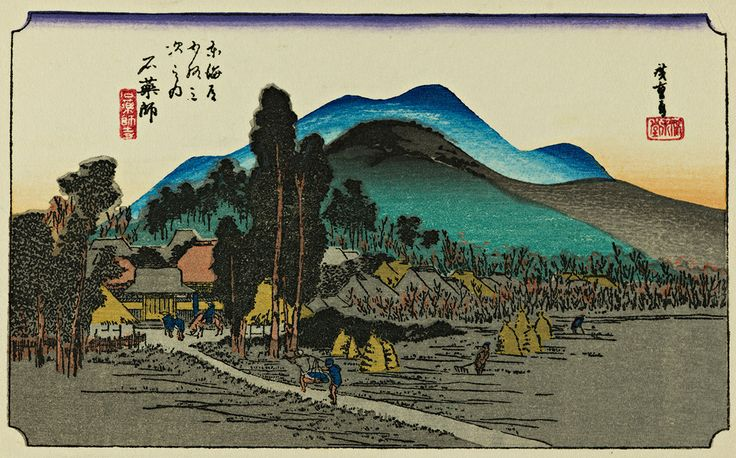 Masterpiece Art - Ishiyakushi - 53 Stations of Tokaido, $23.00 (http://www.masterpieceart.com.au/ishiyakushi-53-stations-of-tokaido/)
