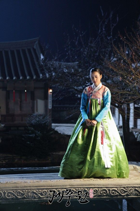 jungwon (Hangul: 제중원; hanja: 濟眾院) is a 2010 South Korean period medical drama television series about the establishment of Jejungwon in 1885, the first modern Western hospital in the Joseon Dynasty. Starring Park Yong-woo, Han Hye-jin and Yeon Jung-hoon, it aired on SBS for 36 episodes.