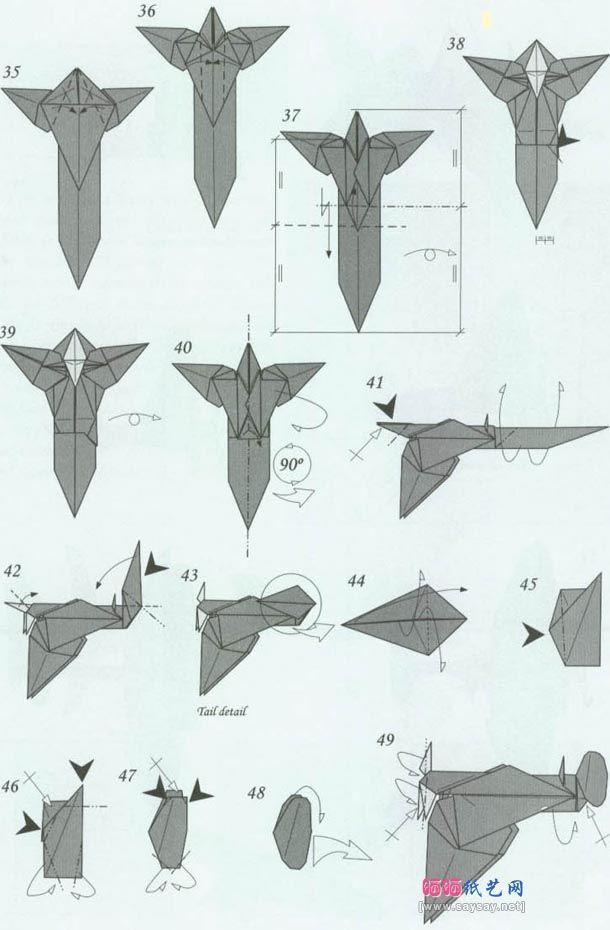 Supermarine Spitfire Arte Del Origami Dinero De Origami