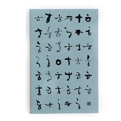 The Note Stitch K Blank - Sky Blue