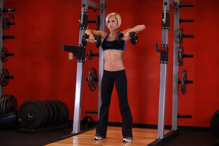 Standing Dumbbell Upright Row - traps