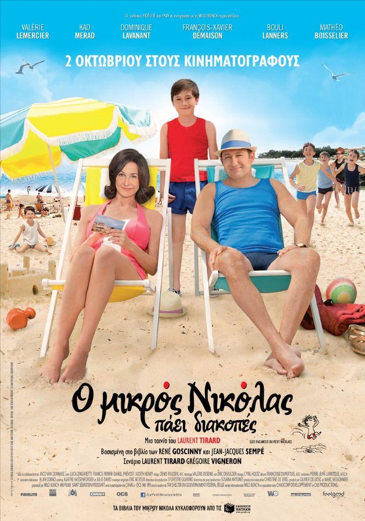 Ο Μικρός Νικόλας Πάει Διακοπές – Από τις 2 Οκτωβρίου στους κινηματογράφους (Trailer)
