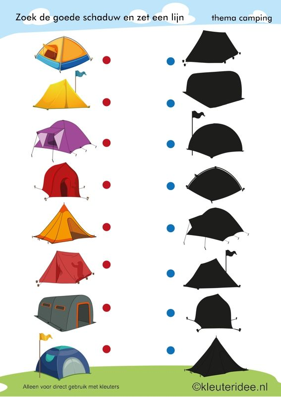 Zoek de goede schaduw, kamperen voor kleuters , thema camping, kleuteridee, preschool shadow match, camping theme, free printable.
