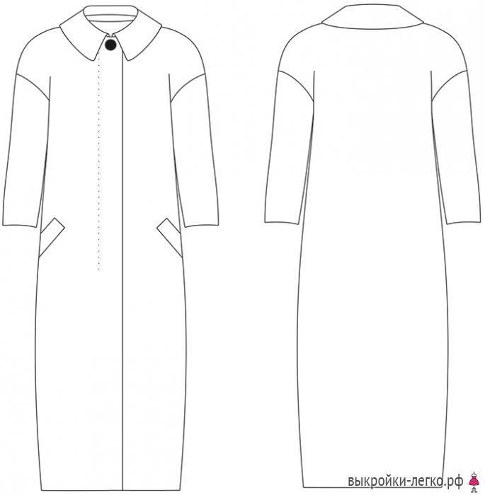 Зимнее пальто. Инструкция по распечатке выкроек и пошиву | Выкройки онлайн и уроки моделирования