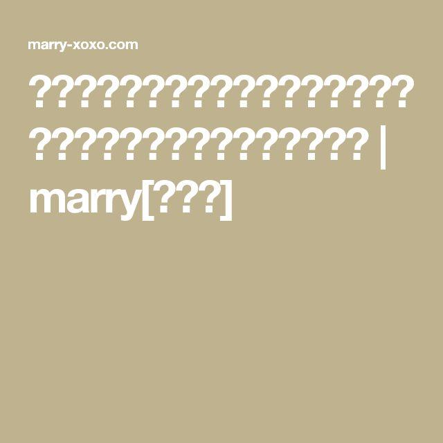 『四国珈琲』のオリジナルドリップバッグコーヒがプチギフトに最適!   marry[マリー]