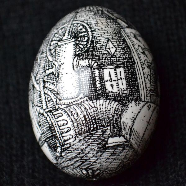 Mateusz Skutnik Archive » easter egg