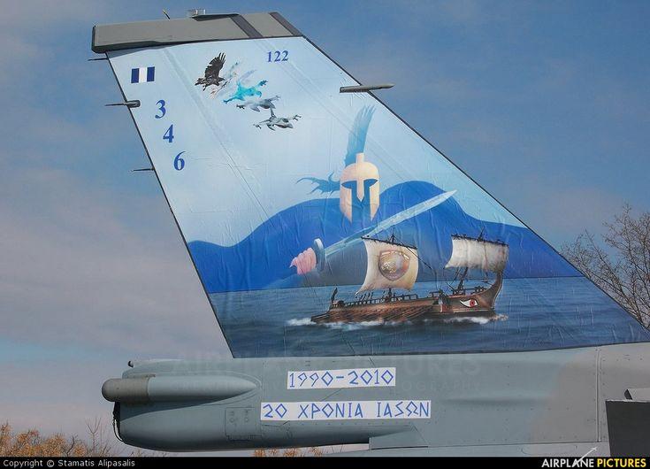 greece air force - Google-søgning