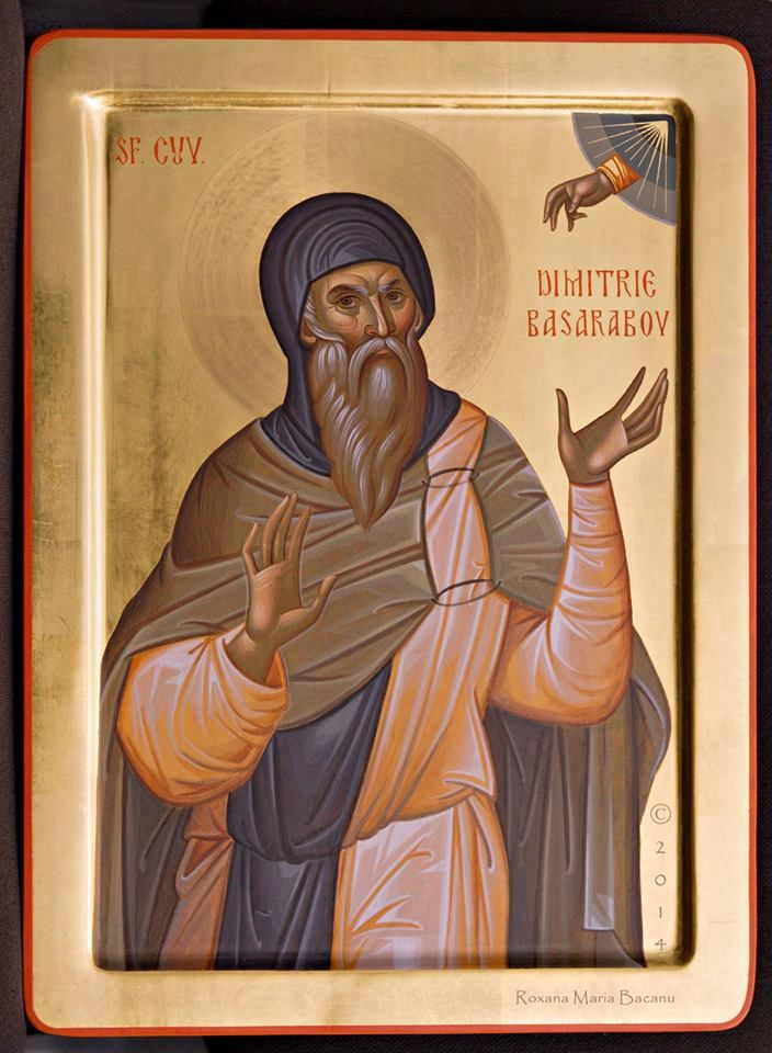 Saint Dimitrie/Demetrius the New of Basarabov