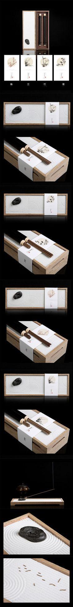 170106-삼성제약-패키지디자인-백신진