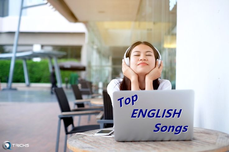 Get the latest edition of the new & best english songs list 2017. Download the list of latest hollywood english songs 2017.
