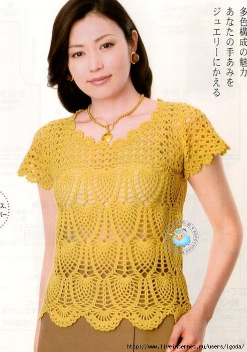 Crochet women's wear top free pattern       Here is a pretty cute elegant top for women...the symbol pattern for it is written below. http://www.liveinternet.ru/users/tanya_belyakova/post211614051/  Here are the dimensions of the shirt...  Take note of the little detail at the top of the shirt...don't forget to add that at the end... start from the top and work down. you can also do the pineapple pattern first where you see the chain and then the pineapple pattern then add the top part on…