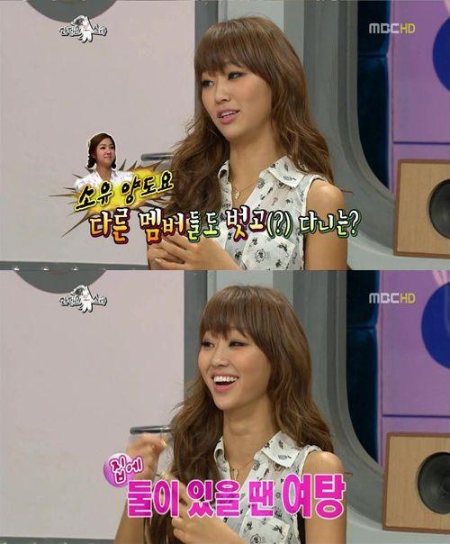 SISTAR members Hyorin and Soyu prefer to sleep naked